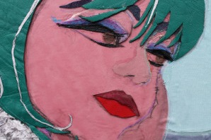 detail of 'Anita beach bush'
