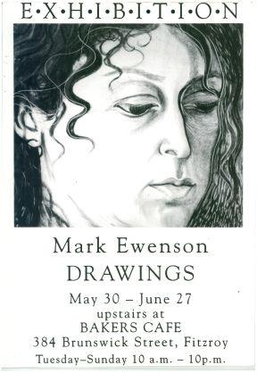 First exhibition 1991